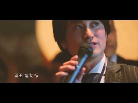 Fashion×Tech Innovator's NOMIKAI -レポ-