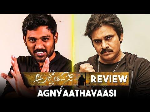 Agnyaathavaasi Review | Is this Pawan...