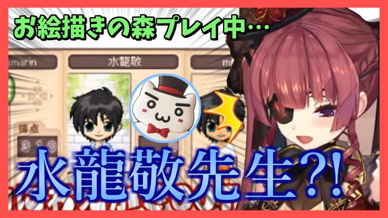 けい みず りゅう 流量計室(りゅうりょうけいしつ)/奈良県公式ホームページ