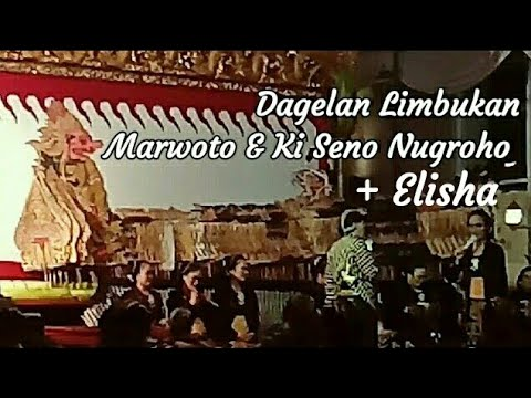 Dagelan Limbukan - Marwoto \u0026 Ki Seno Nugroho + Elisa
