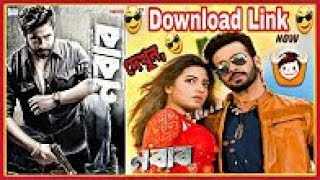 Nabab 2017 Bangla Movie Download Link Android Help24