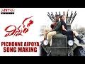 Pichonne Aipoya Song Making || Winner Movie || Sai Dharam Tej, Rakul Preet || Thaman SS