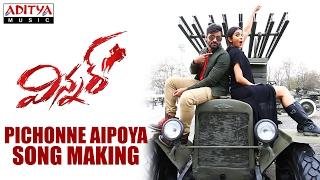 Download Hindi Video Songs - Pichonne Aipoya Song Making || Winner Movie || Sai Dharam Tej, Rakul Preet || Thaman SS