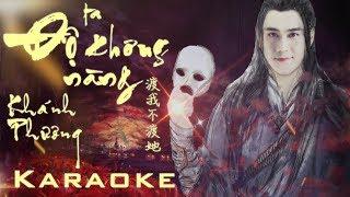 Khánh Phương (Karaoke/BEAT Gốc) | Bản Cover Vô Đối Tại Việt Nam