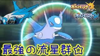 [ポケモンSM]ラティオスのりゅうせいぐんは強い【♪19ポケモン(サン ムーン)シーズン4】Pokemon Sun & Moon