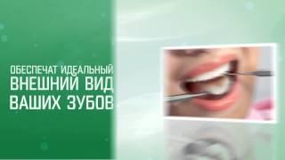 Стоматологическая клиника Dent-Lux. Пломбы будущего(Стоматологическая клиника Dent-Lux. Лучшие специалисты и технологии., 2015-07-08T05:18:16.000Z)