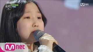 [WE KID] The Returning Kid, Park Ye Eum, 'On My Own(Les Miserables OST)' EP.03 20160229