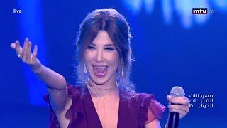 Nancy Ajram Concert نانسي عجرم تغني شيل عيونك عني - حفلة القبيات
