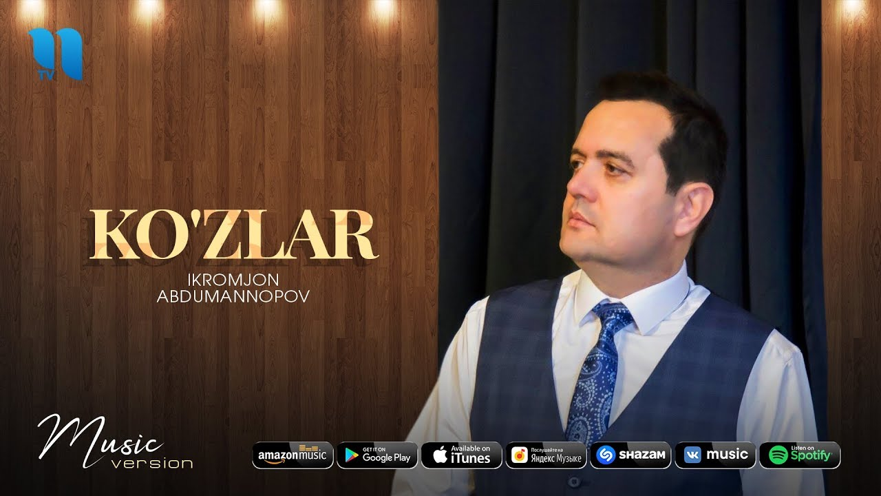 Ikromjon Abdumannopov - Ko'zlar   Икромжон Абдуманнопов - Кузлар (music version)