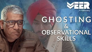 Observation & Identity Test - GHOSTING | India