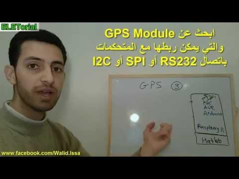 فكرة مشروع 2 : Solar tracking System
