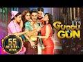 Guddu Ki Gun - Superhit Comedy Movie -  Kunal Khemu - Payel Sarkar - Aparna Sharma - Comedy Movie