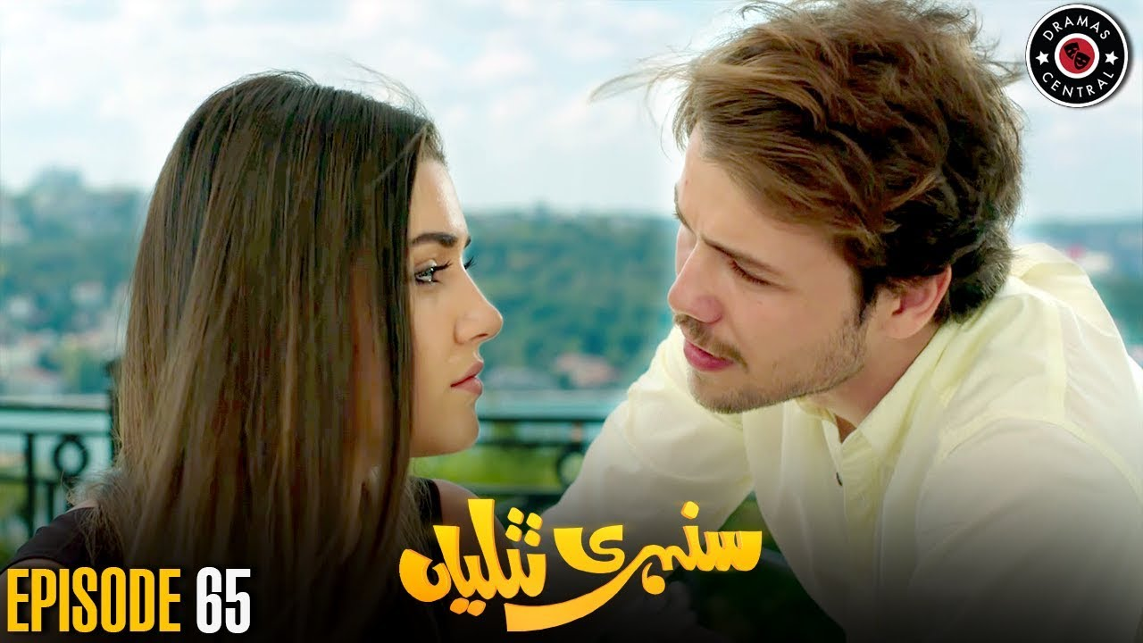 Sunehri Titliyan | Episode 65 | Turkish Drama | Hande Ercel | Dramas Central