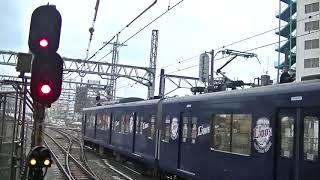 西武鉄道20104F(Lトレ)準急池袋行 所沢到着