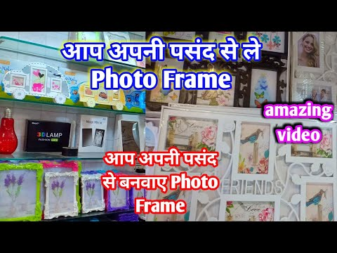 Picture frame stores near my location