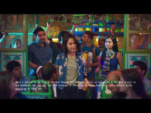 T20 Cricket Live & Free | Get Airtel 4G