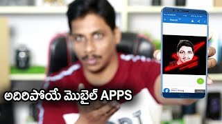 Top 5 must try apps for android March 2021 Telugu