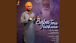 Baba Tera Nankana (Jatinder Dhiman) Mp3 Song Download