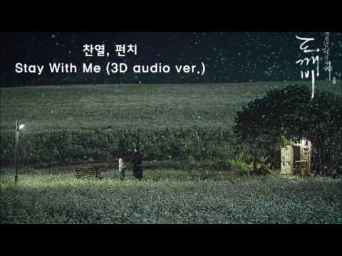 찬열 (CHANYEOL) of 엑소 (EXO), 펀치 (PUNCH) - Stay With Me (3D audio ver.)