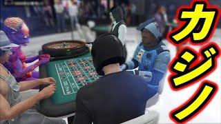 [GTA5] しょうじがギャンブルの恐ろしさを教えてくれるそうです。