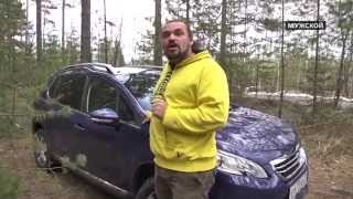 моторы: Peugeot 2008 2014