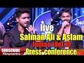 Dulhe Ka Sehra Suhana Lagta Hai - Salman Ali - Indian Idol 6 - Neha Kakkar - 2018