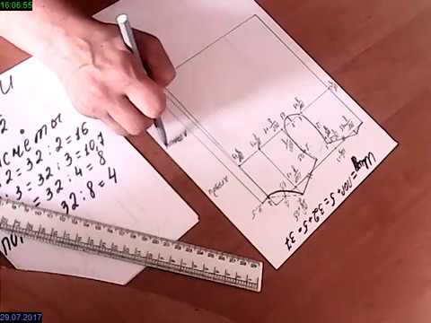 0 - Як зробити викрійку жилетки?