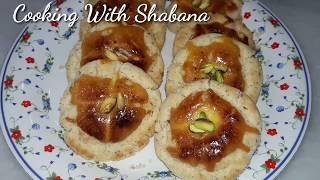 Naan khatai Recipe   How To Make Naan khatai   Homemade Naan khatai   Cooking with Shabana