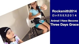 Audrey & Kate Play ROCKSMITH #37 - Animal I Have Become  - Three Days Grace ロックスミス USA