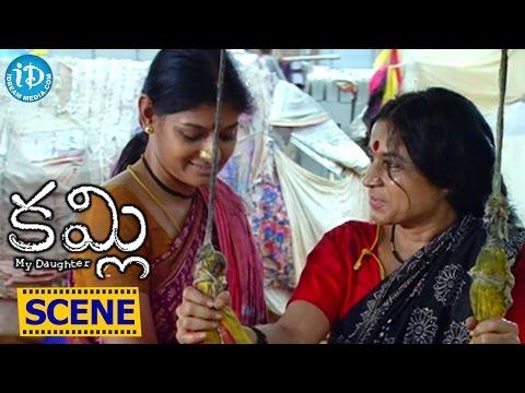 Kamli Movie Scenes - Roopa Devi Helping Nandita Das    Shafi    Roopa Devi