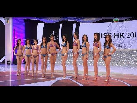 最新精� 香港小姐競選泳裝前奏 ^O^; Excellent Newest 2017 Miss Hong Kong Pageant, swimsuit part