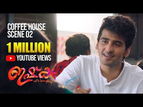ISHQ | Coffee House Scene 02 | Shane Nigam | Ann Sheethal | Anuraj Manohar | E4E
