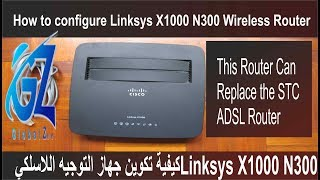 How to Configure Linksys X1000 Router