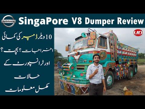 UD Nissan Diesel Singapore V8 Dumper Owner Review | 10 Wheeler Dumper | Pk Business Information