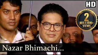 Najar Bhimachi Ramabaila Shodhat | Ramabai Bhimrao Ambedkar Songs | Nisha Parulekar | Nandesh Umap