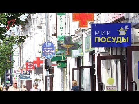 До 13 августа центр Рыбинска обещают очистить от всех рекламных баннеров