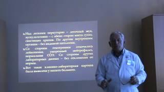 видео История болезни по инфекционным болезням. Диагноз:скарлатина, типичная среднетяжелая форма, острое течение.