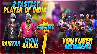 1 Vs 1    India Fastest Player