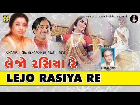 Lejo Rasiya Re: Singer: Usha Mangeshkar, Praful Dave | Music: Gaurang Vyas