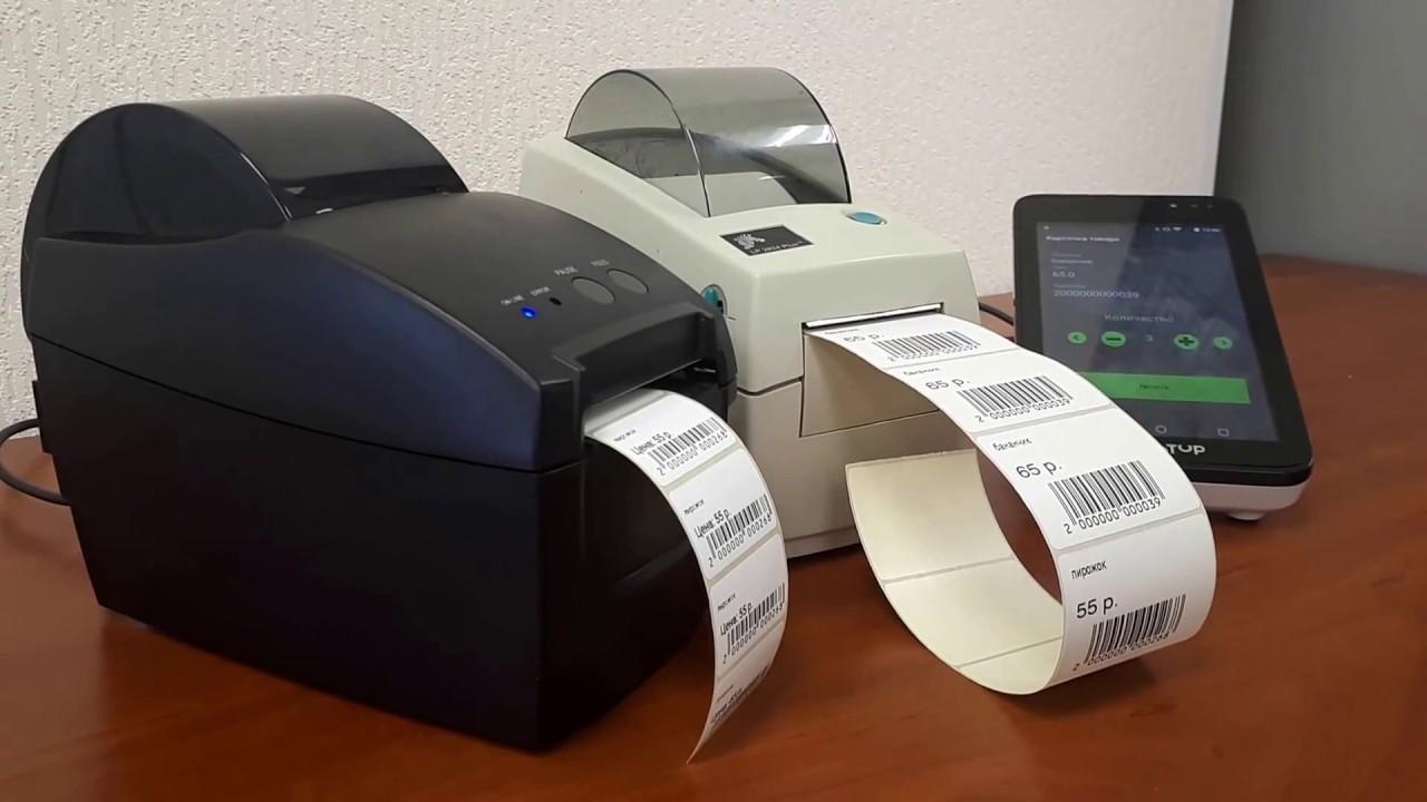 Объявления о продаже мфу, принтеров, сканеров: струйные, лазерные черно-белые и цветные принтеры hp laserjet и deskjet, canon, epson,