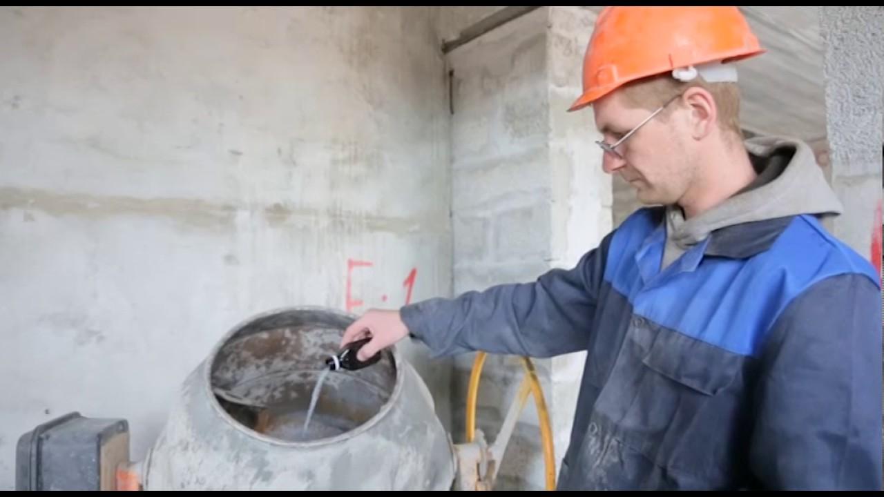 Самонагрев бетона купить бетон в севастополе