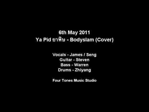 Ya Pid Cover (Bodyslam)