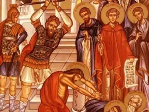 Άγιοι Δέκα Μάρτυρες που μαρτύρησαν στην Κρήτη