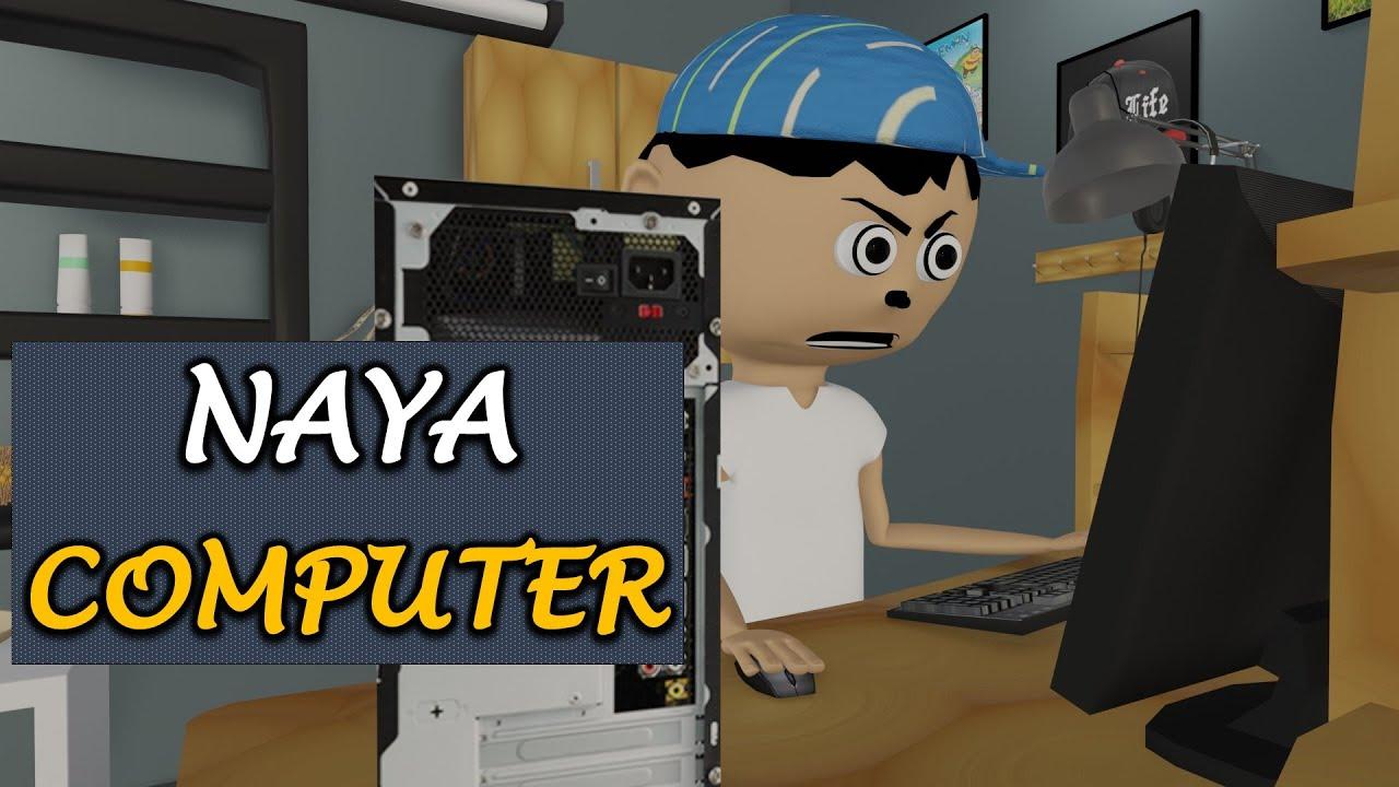 LET'S SMILE JOKE - NAYA COMPUTER || FUNNY GAMING COMEDY
