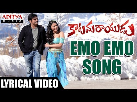 Emo Emo Full Song With English Lyrics || Katamarayudu || Pawan Kalyan || Anup Rubens