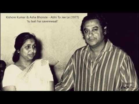 Kishore Kumar & Asha Bhonsle - Abhi To Jee Le (1976) - 'tu laali hai saverewaali'