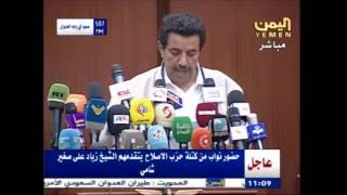 تعرف على اسماء المقاعد الشاغرة في مجلس النواب اليمني بسبب الوفاة حتى اغسطس 2016