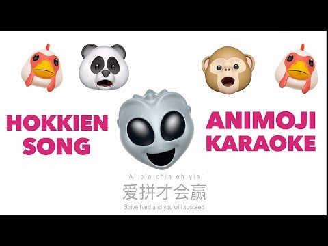 Shot on iPhone X - Hokkien Song  - Animoji Karaoke - Ai Pia Chia Eh Yia - 爱拼才会赢 in 4K
