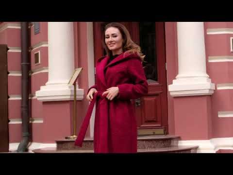 Демисезонные пальто Мариз Букле. Тренды женской одежды 2019.