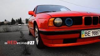 видео Тюнинг автомобилей БМВ — от мотора до посадки